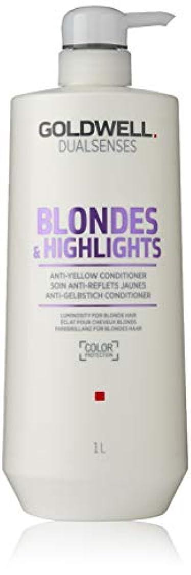 浸す雇う施設ゴールドウェル Dual Senses Blondes & Highlights Anti-Yellow Conditioner (Luminosity For Blonde Hair) 1000ml