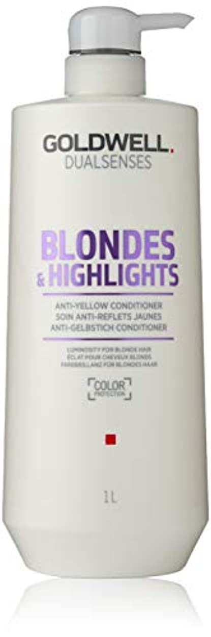 想像力豊かな帰するたまにゴールドウェル Dual Senses Blondes & Highlights Anti-Yellow Conditioner (Luminosity For Blonde Hair) 1000ml