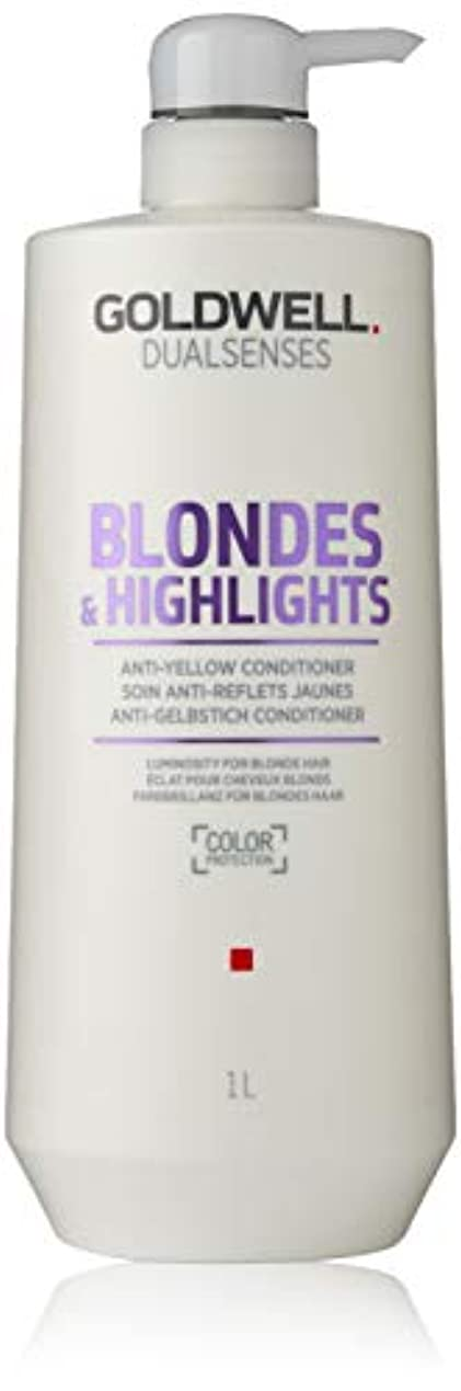 照らす土重くするゴールドウェル Dual Senses Blondes & Highlights Anti-Yellow Conditioner (Luminosity For Blonde Hair) 1000ml
