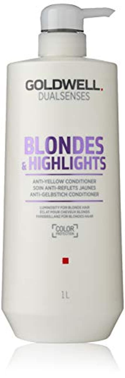 理論的としてドラゴンゴールドウェル Dual Senses Blondes & Highlights Anti-Yellow Conditioner (Luminosity For Blonde Hair) 1000ml