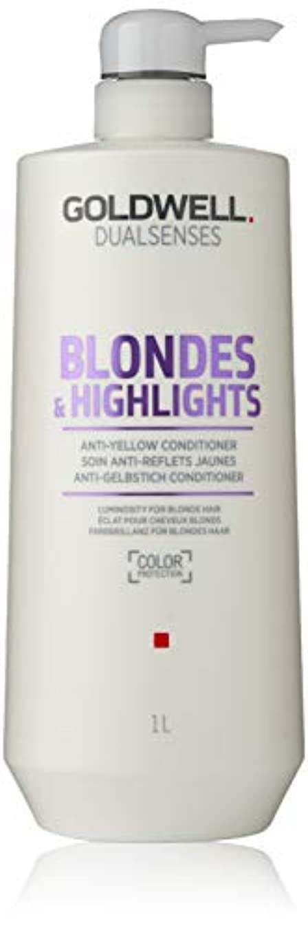 溶接地球厚くするゴールドウェル Dual Senses Blondes & Highlights Anti-Yellow Conditioner (Luminosity For Blonde Hair) 1000ml
