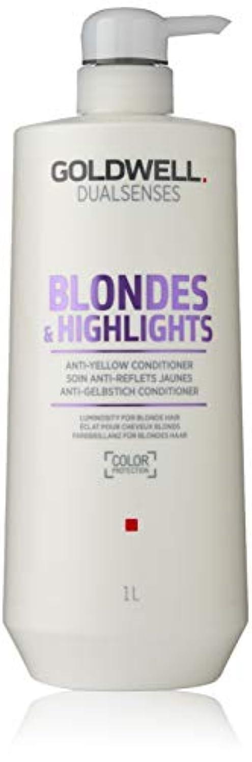 アピールテキストできたゴールドウェル Dual Senses Blondes & Highlights Anti-Yellow Conditioner (Luminosity For Blonde Hair) 1000ml