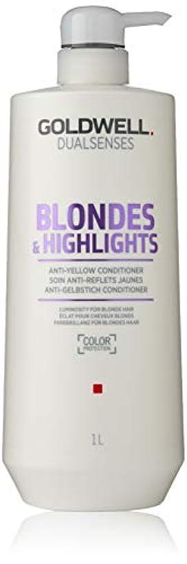 最大限モール帆ゴールドウェル Dual Senses Blondes & Highlights Anti-Yellow Conditioner (Luminosity For Blonde Hair) 1000ml