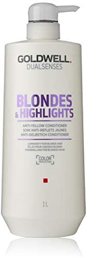 少なくともフェード砂のゴールドウェル Dual Senses Blondes & Highlights Anti-Yellow Conditioner (Luminosity For Blonde Hair) 1000ml