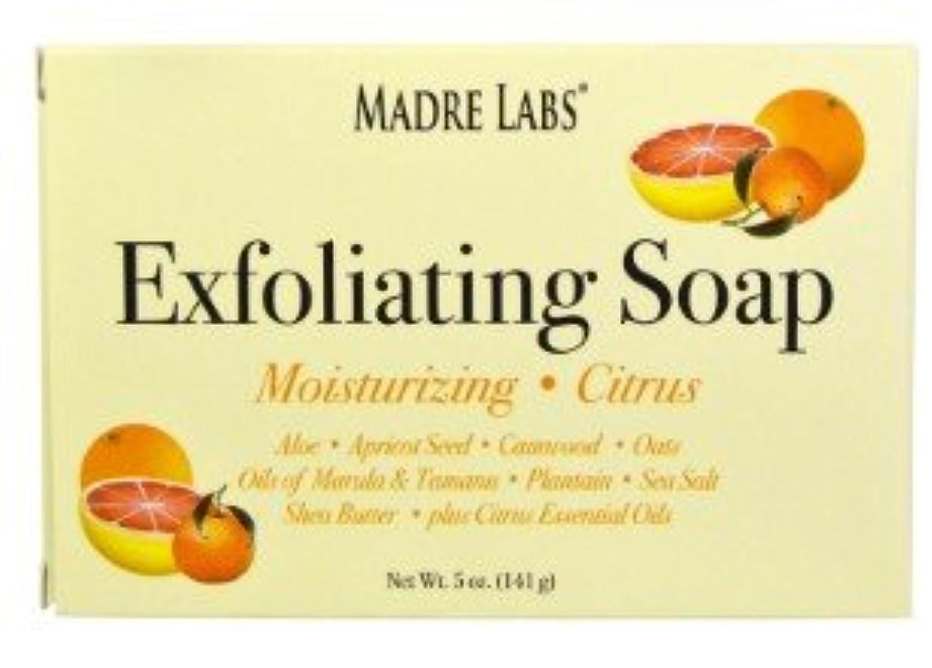 チェス以内に解読するマドレラブ シアバター入り石鹸 柑橘フレーバー Madre Labs Exfoliating Soap Bar with Marula & Tamanu Oils plus Shea Butter [並行輸入品]