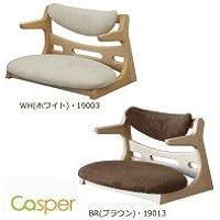 【起立木工 キャスパーチェア 日本製 天然無垢 CAチェア 100B 】 WH(ホワイト)・19003