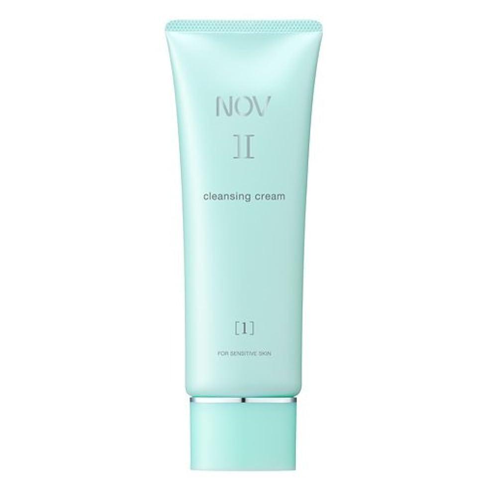 ビュッフェ雇用熱帯のNOV ノブ Ⅱ クレンジングクリーム 110g