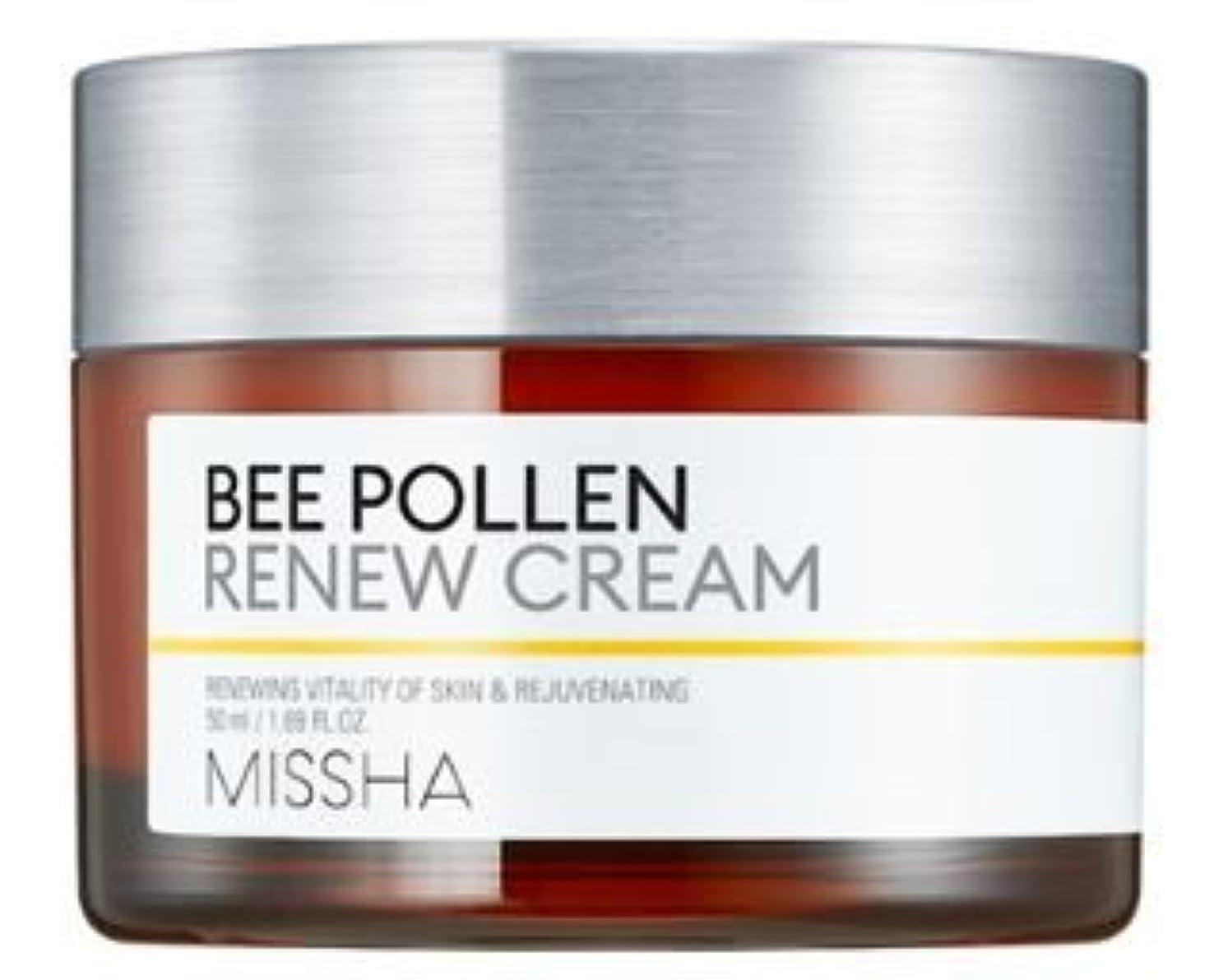 後ろ、背後、背面(部差別化するクリーム[Missha] Bee Pollen Renew Cream 50ml/[ミシャ] ビーポレンリニュークリーム50ml [並行輸入品]