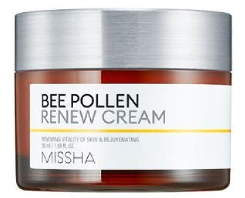 効能反対に評議会[Missha] Bee Pollen Renew Cream 50ml/[ミシャ] ビーポレンリニュークリーム50ml [並行輸入品]