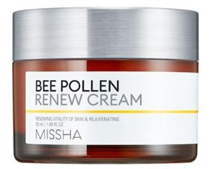 千退屈な難民[Missha] Bee Pollen Renew Cream 50ml/[ミシャ] ビーポレンリニュークリーム50ml [並行輸入品]