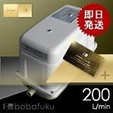 日東工器(クボタ)LAM-200