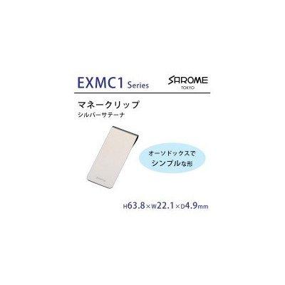 SAROME(サロメ) マネークリップ EXMC1-04 シ...