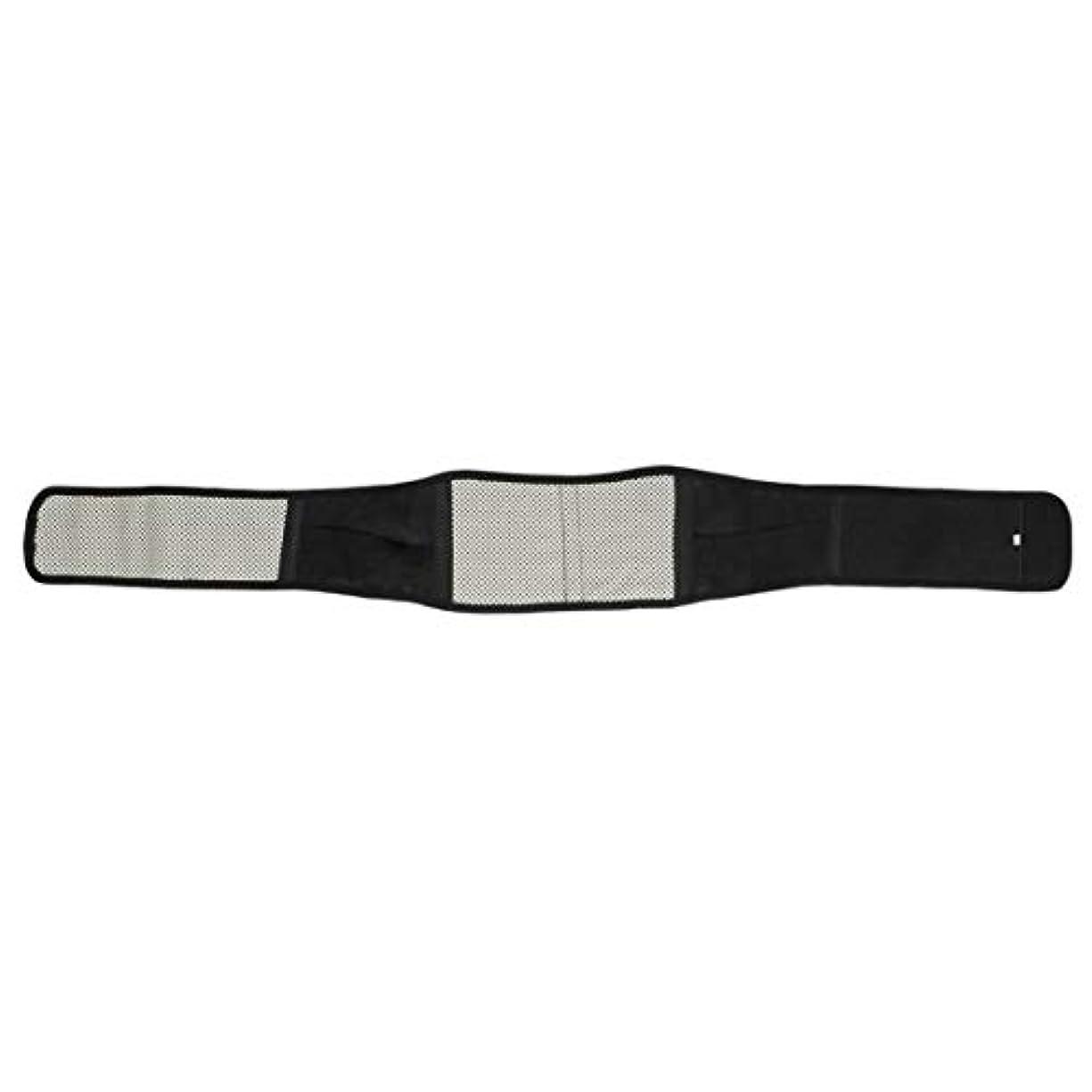 ベーシック電信彼ら腰部サポートマッサージャー赤外線磁気バックブレース自己発熱療法ウエストベルト調節可能な姿勢ベルト-ブラックM