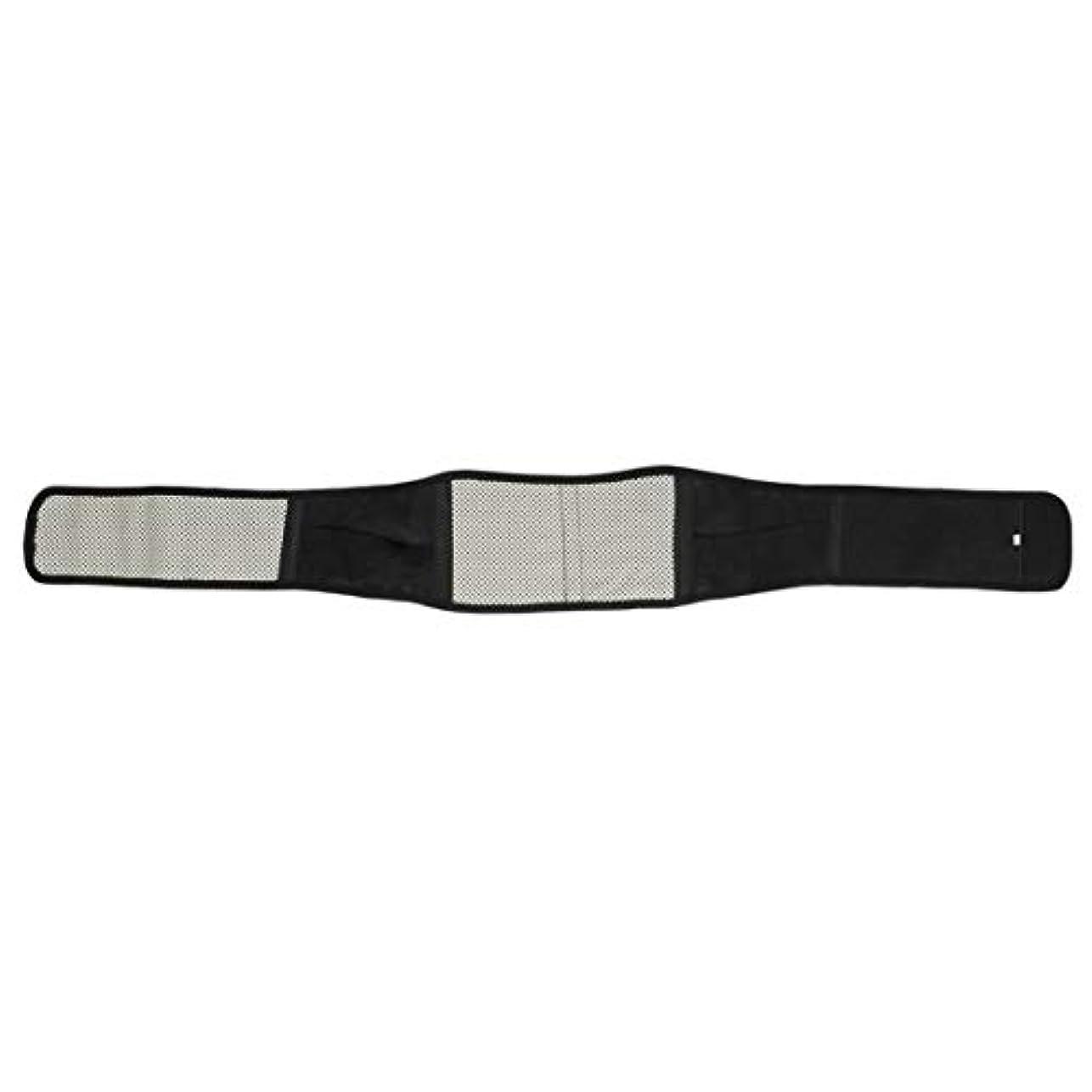 腰部サポートマッサージャー赤外線磁気バックブレース自己発熱療法ウエストベルト調節可能な姿勢ベルト-ブラックM