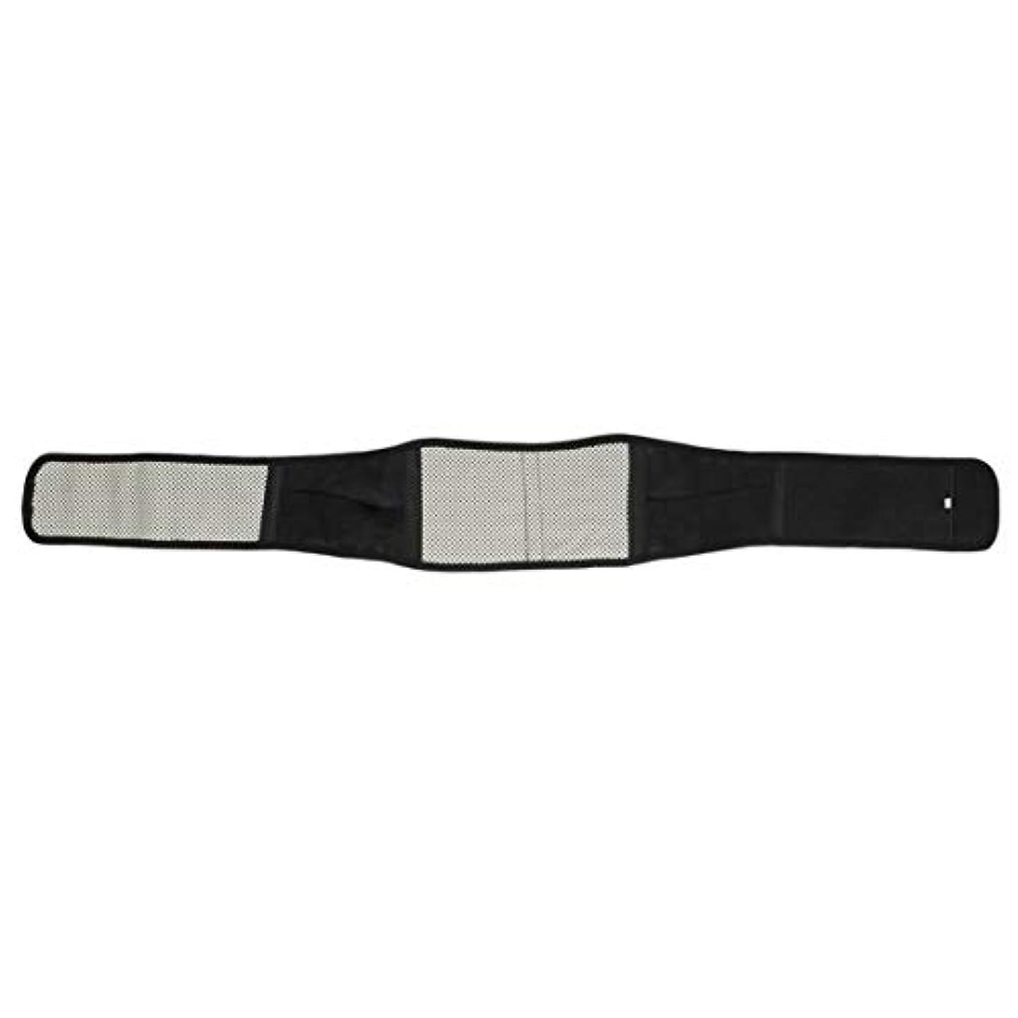 見かけ上について偽善者腰部サポートマッサージャー赤外線磁気バックブレース自己発熱療法ウエストベルト調節可能な姿勢ベルト-ブラックM