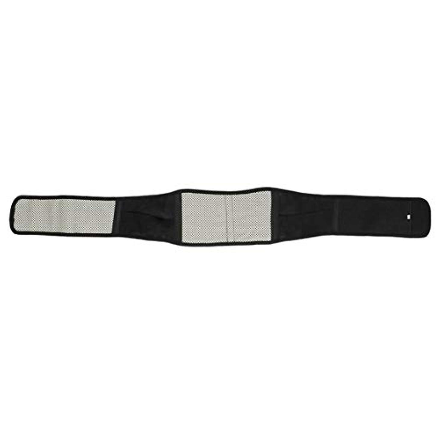 剃るよろめく酸度腰部サポートマッサージャー赤外線磁気バックブレース自己発熱療法ウエストベルト調節可能な姿勢ベルト-ブラックM