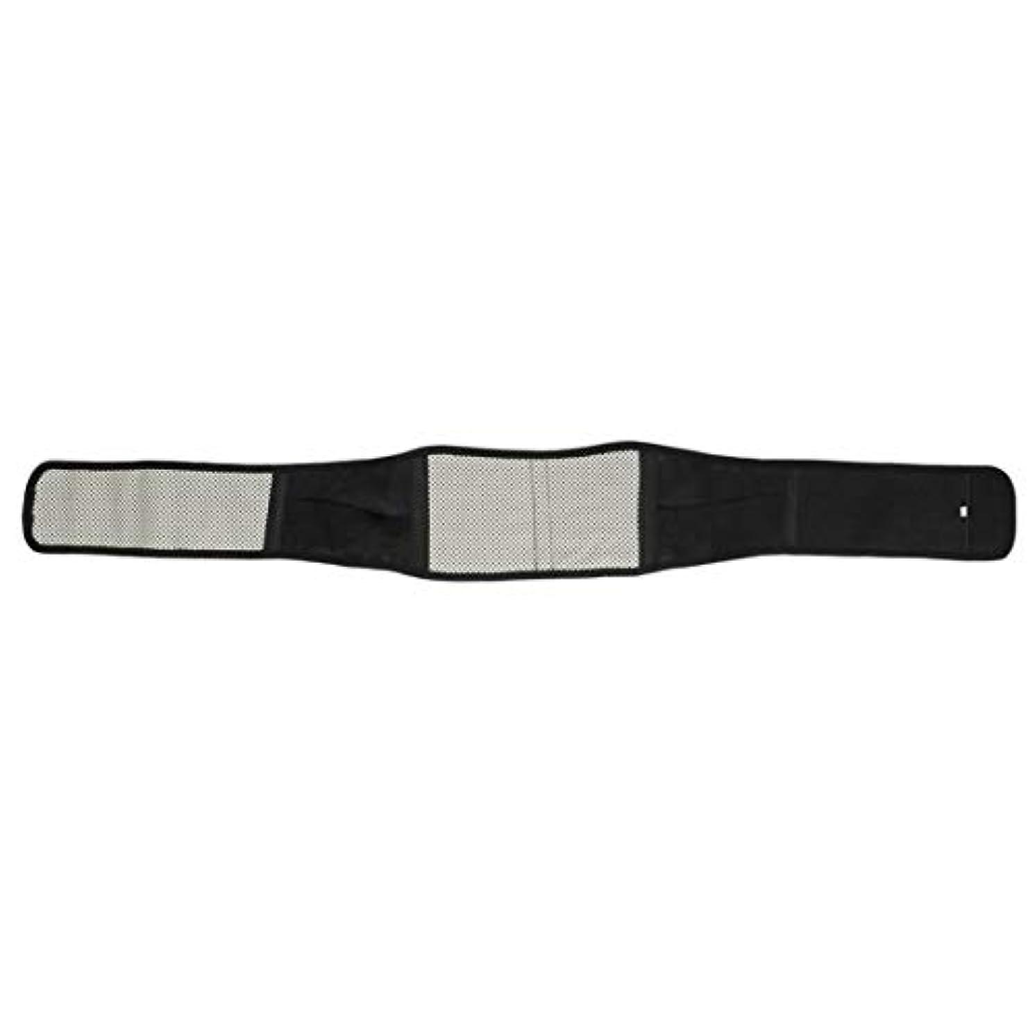 コーヒー処方時代腰部サポートマッサージャー赤外線磁気バックブレース自己発熱療法ウエストベルト調節可能な姿勢ベルト-ブラックM