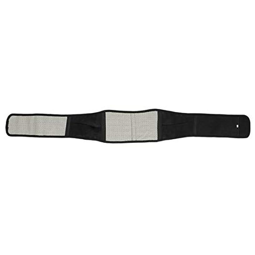 キモい有料忘れっぽい腰部サポートマッサージャー赤外線磁気バックブレース自己発熱療法ウエストベルト調節可能な姿勢ベルト-ブラックM