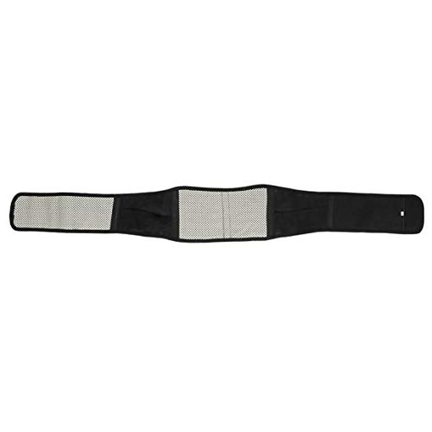 持っているスクラップ信頼性のある腰部サポートマッサージャー赤外線磁気バックブレース自己発熱療法ウエストベルト調節可能な姿勢ベルト-ブラックM