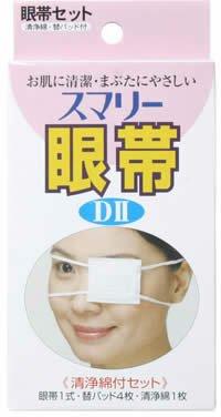 スマリー眼帯 DII 眼帯×1、替ガーゼ×4、清浄綿×1 /0-4000-01