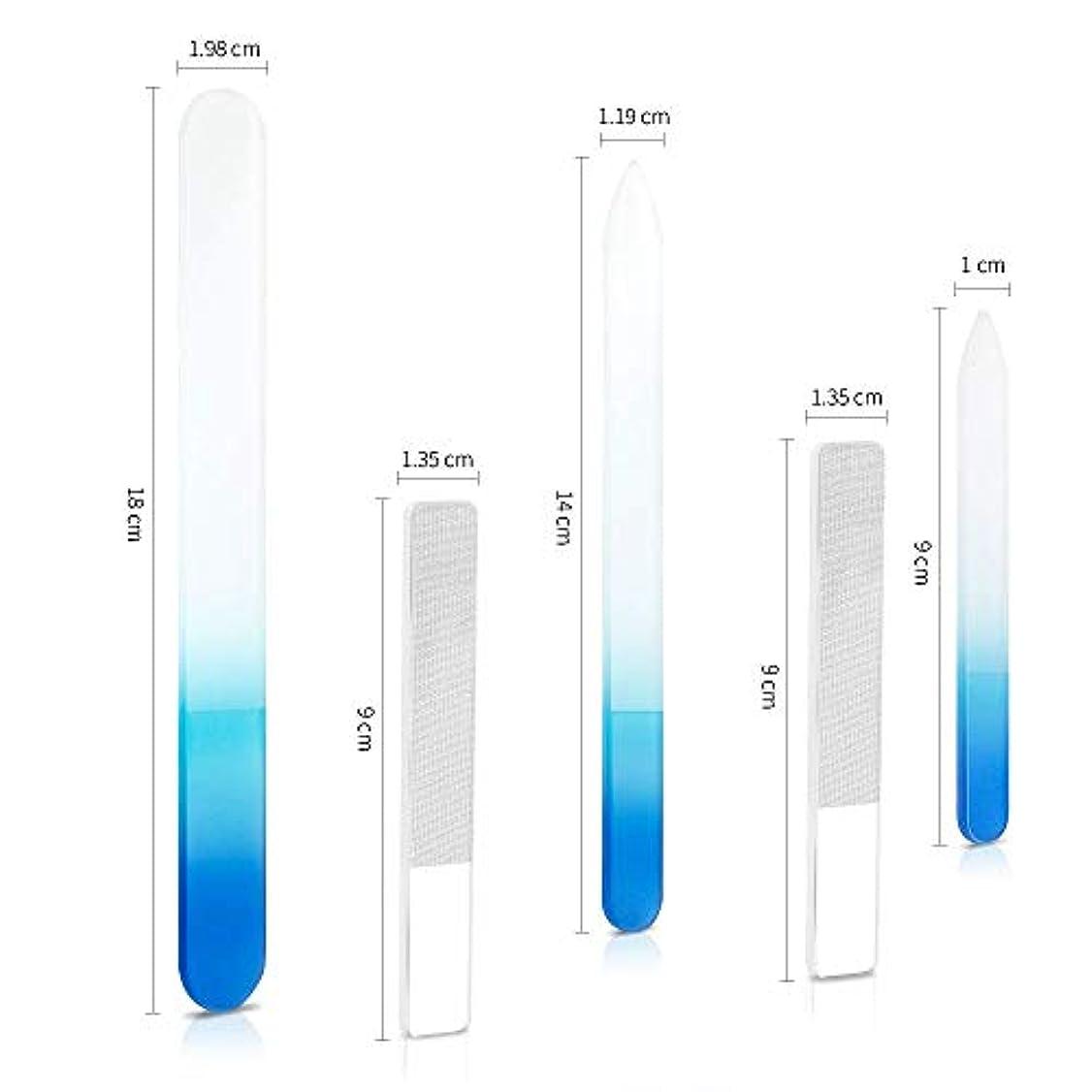 容赦ない希少性ブラケット爪やすり ガラス 爪磨き ネイルファイル ガラス製 ネイルシャイナー 5点セット
