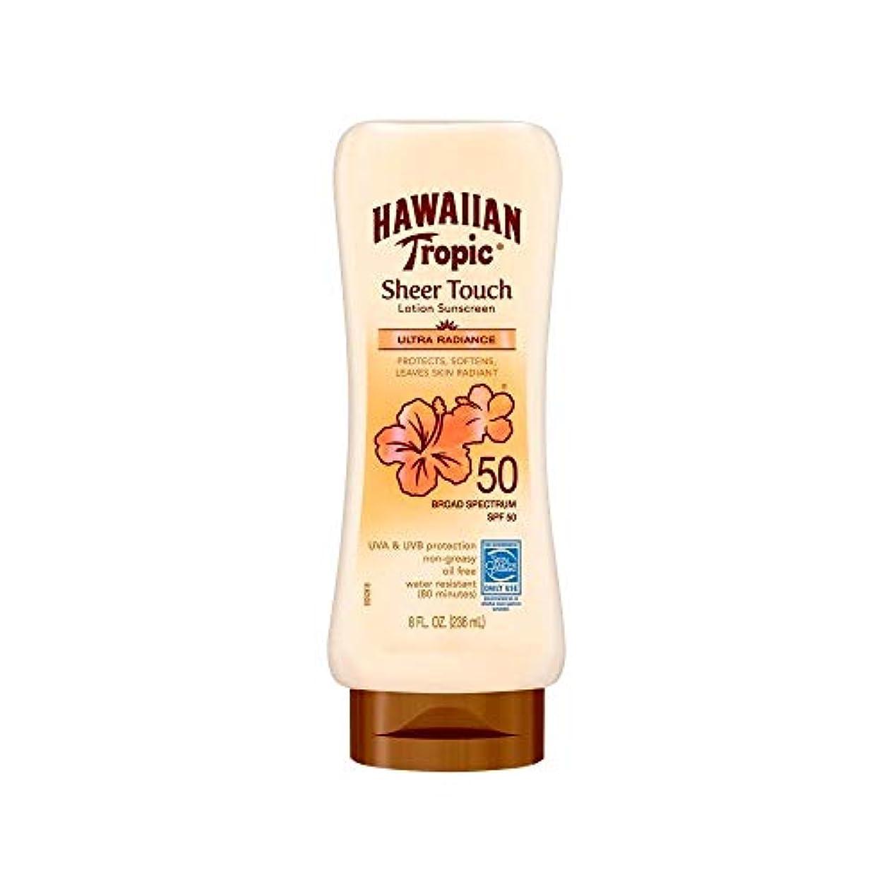 拮抗する力完全に乾くハワイアントロピック SPF#50シアータッチ日焼け止めローション 237ml (並行輸入品)