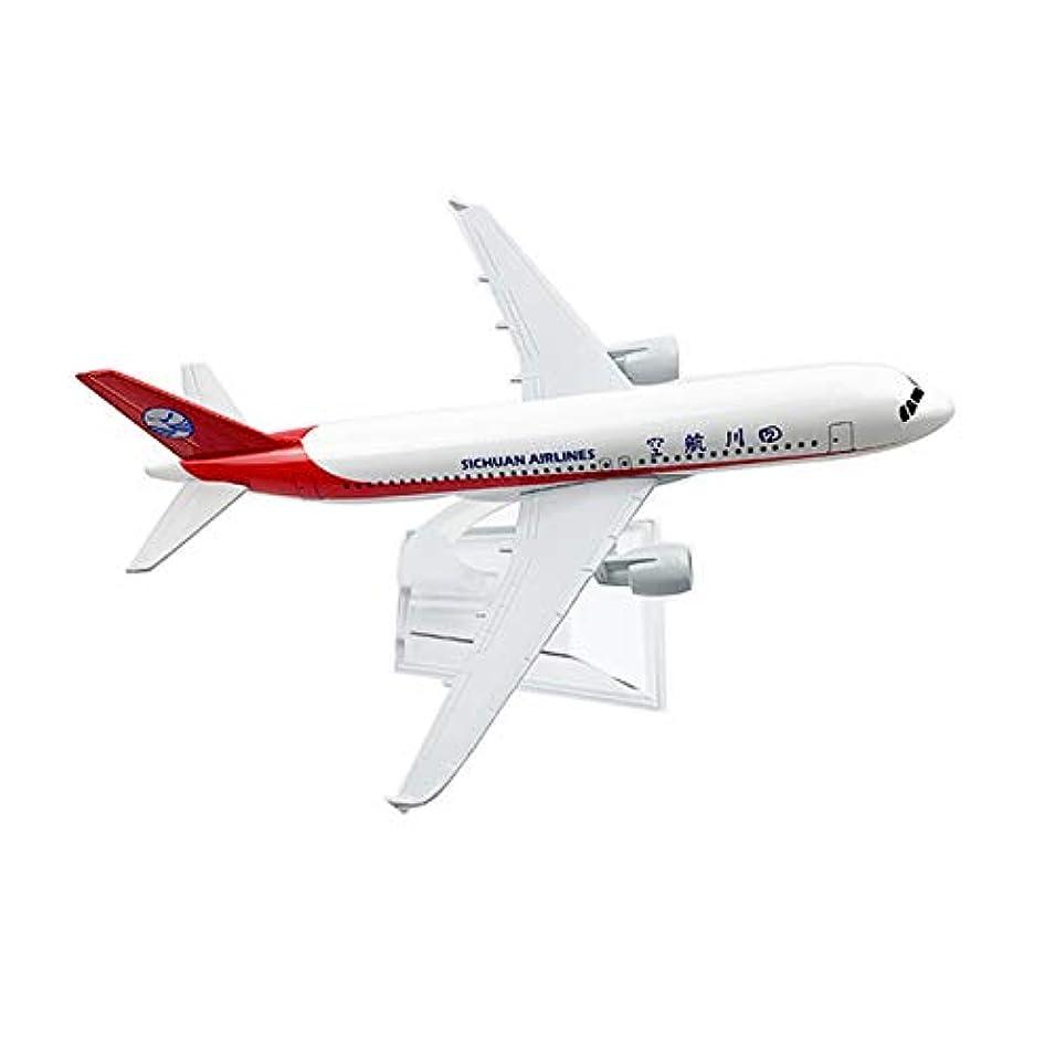 感じる画家気を散らす航空機シミュレーションモデル、16CMレジンモデル航空機、エアバスA380、ボーイング747、クリスマスのギフト、誕生日プレゼント、ホームデコレーション