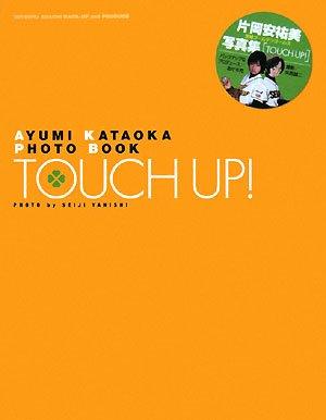 TOUCH UP!―片岡安祐美写真集
