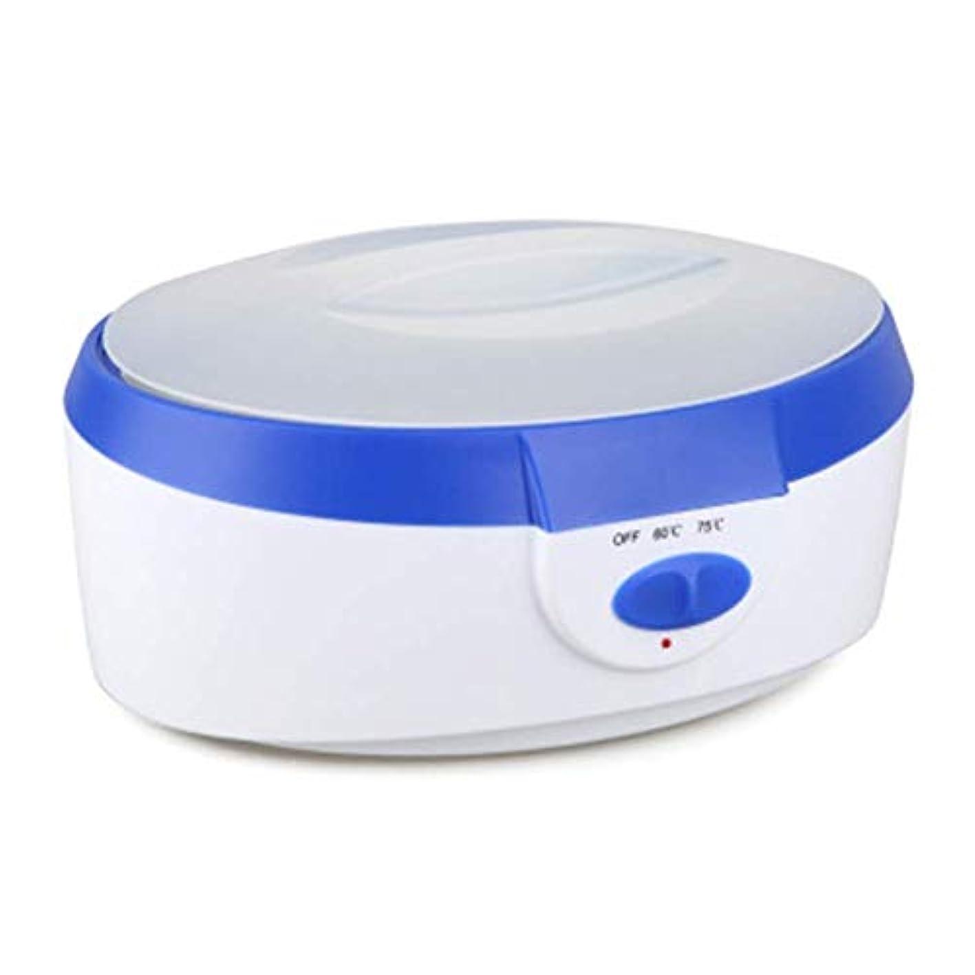 追い払う大いに移住する可変温度とウォーマーと内蔵サーモ安全制御脱毛脱毛のためのすべてのワックスタイプのコンテナのワックスウォーマー、プロフェッショナル電気ワックスヒーター (Color : Blue)