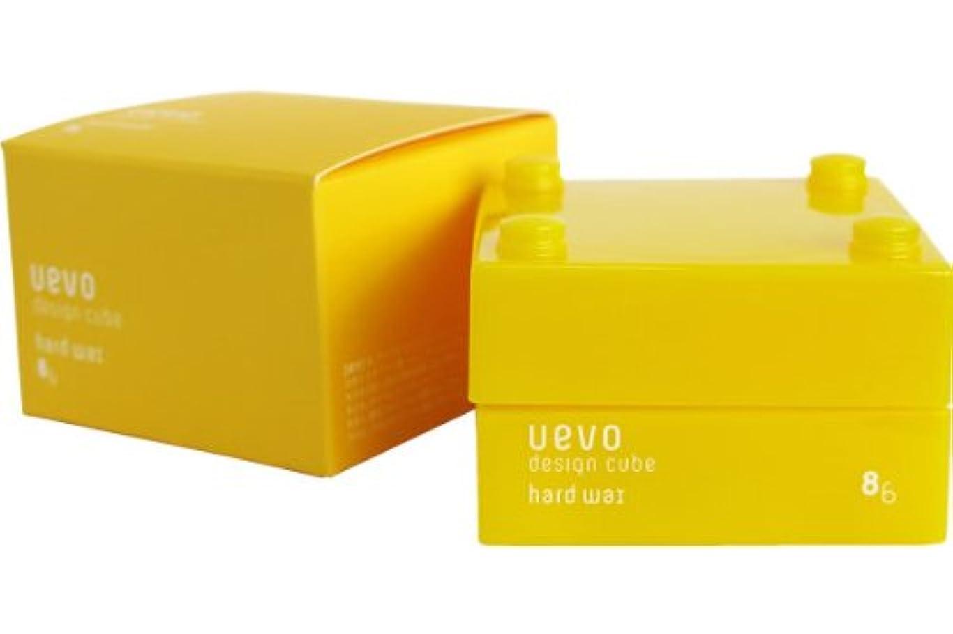 香ばしい避難する影響力のあるウェーボ デザインキューブ ハードワックス 30