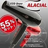 エコドライヤー エラシアル 【レッド色】 消費電力55パーセントカット ECO DRYER A...