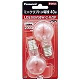 パナソニック ミニクリプトン電球 E17口金 35ミリ径 40形 2個入 LDS100V36WCK2P