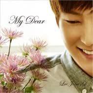 My Dear 【Type-A】 (CD+DVD)
