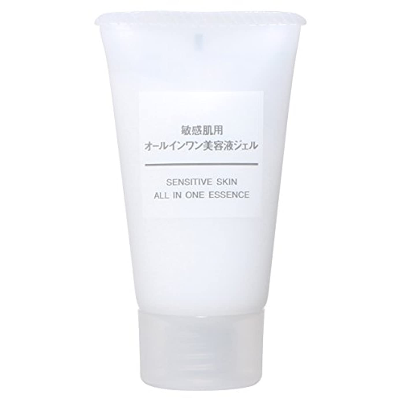 一貫したサンプル西部無印良品 敏感肌用オールインワン美容液ジェル(携帯用) 30g
