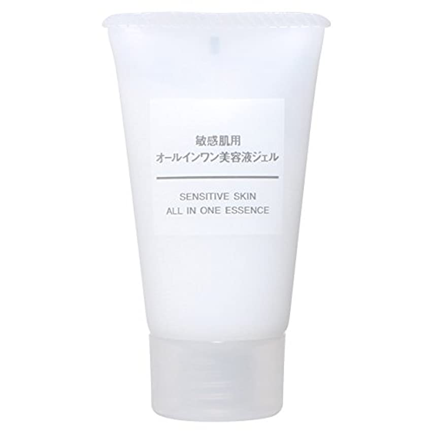 四びんに対して無印良品 敏感肌用オールインワン美容液ジェル(携帯用) 30g