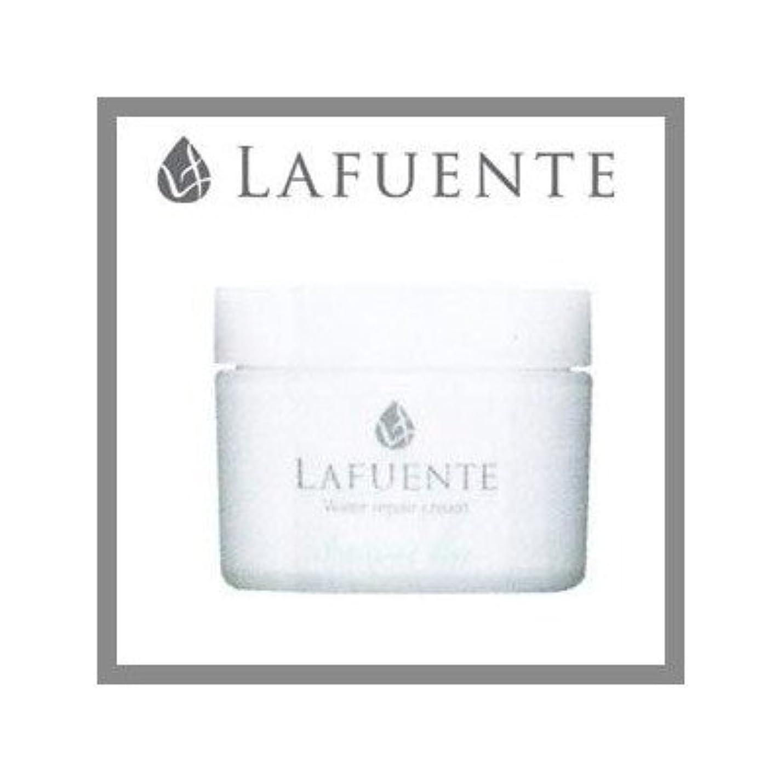 汚れた大腿反対するウォーターリペア クリーム ラファンテ LAFUENTE 50g t2325148