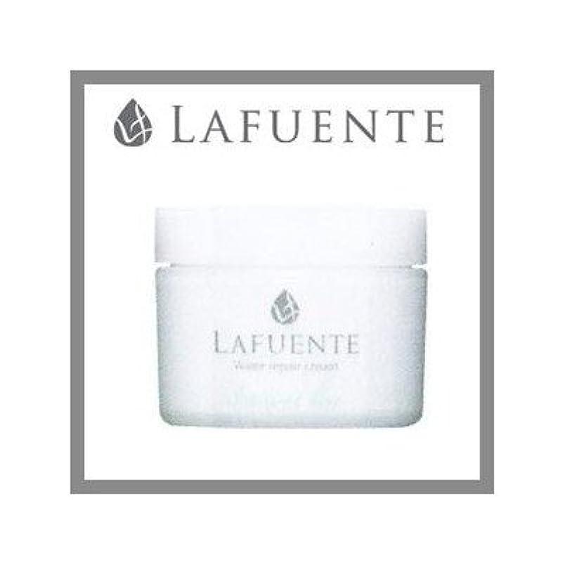 きちんとした窒息させる誰でもウォーターリペア クリーム ラファンテ LAFUENTE 50g t2325148