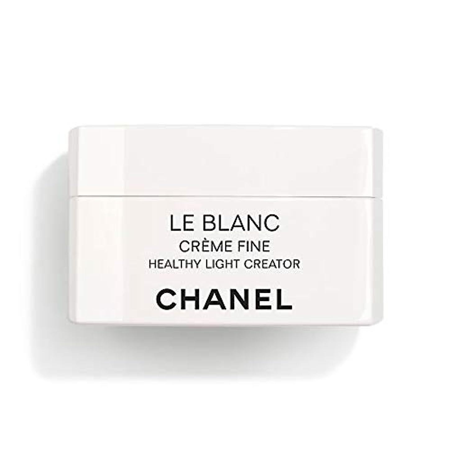 フラフープそう香ばしいCHANEL(シャネル) ル ブラン クリーム ファイン HL 50g [ フェイスクリーム ] [並行輸入品]
