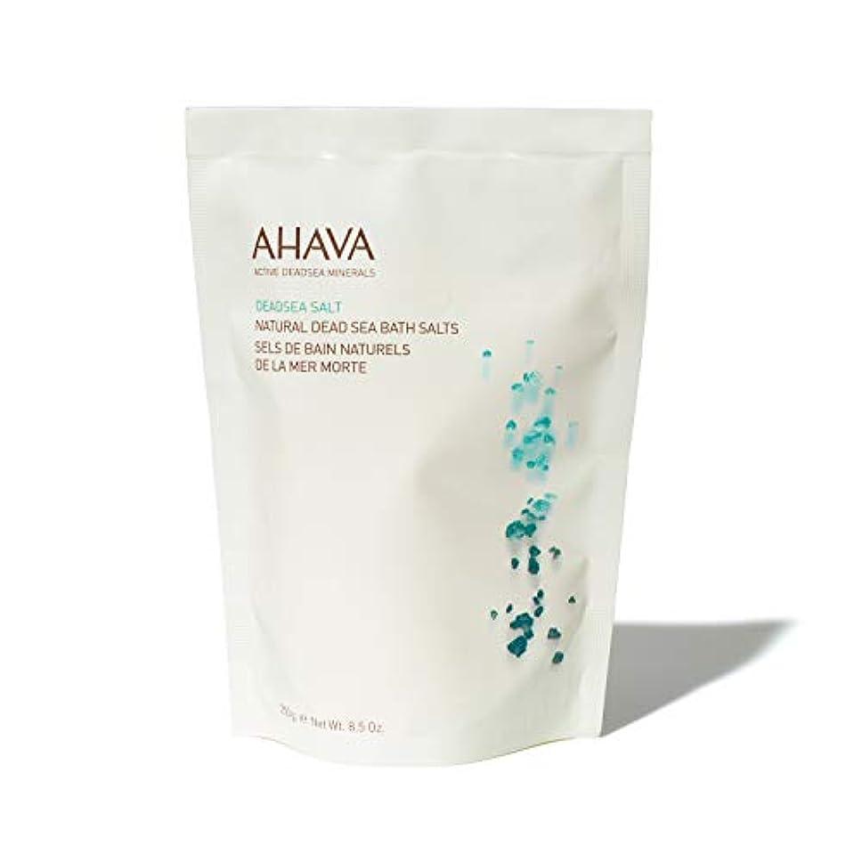 ビジター有力者燃料AHAVA Natural Dead Sea Mineral Bath Salts 250 g