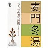 【第2類医薬品】ツムラ漢方麦門冬湯エキス顆粒 24包 ×2