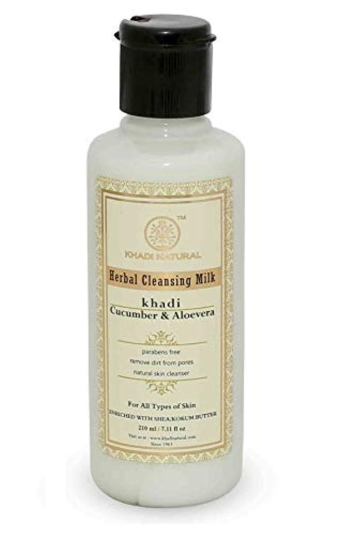 聡明なめらか重要Khadi Natural Cucumber & Aloevera Cleansing Milk Cream with Sheabutter 210ml