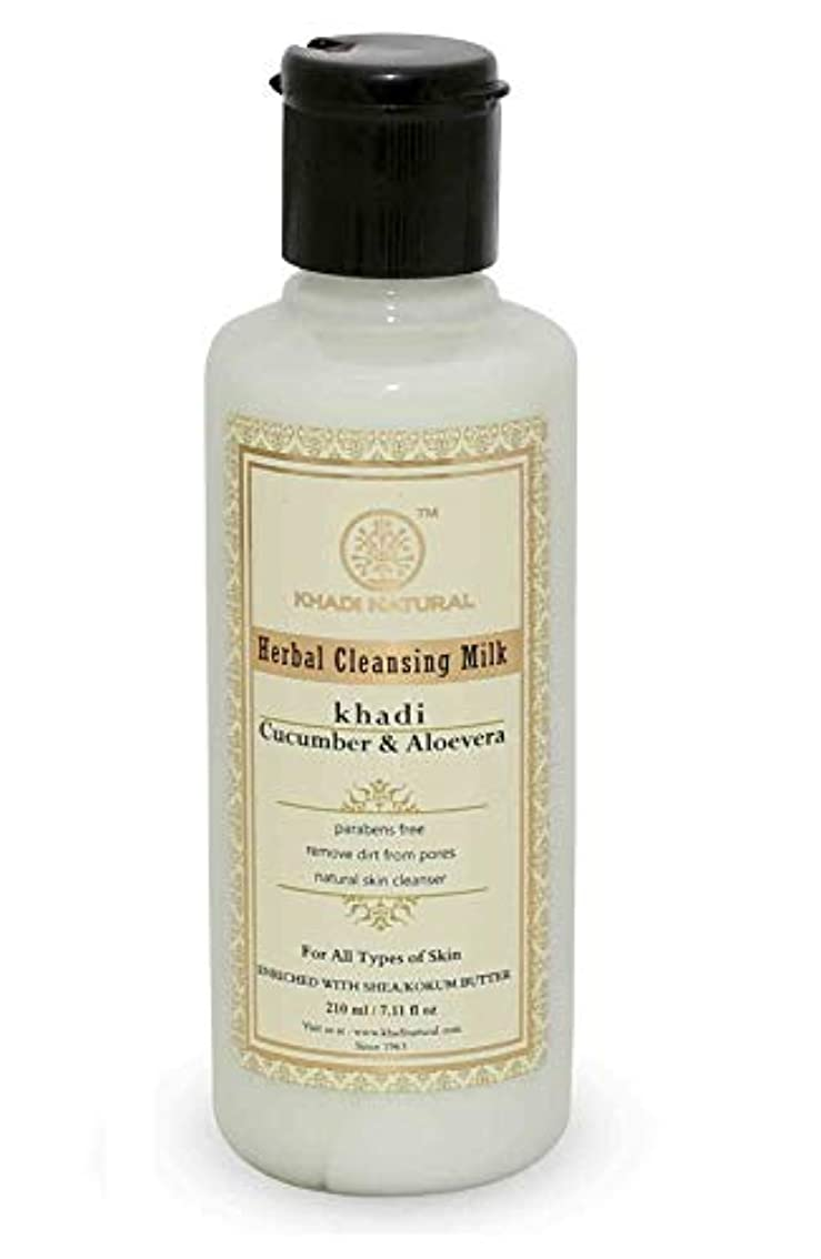 きらめく肥料装備するKhadi Natural Cucumber & Aloevera Cleansing Milk Cream with Sheabutter 210ml