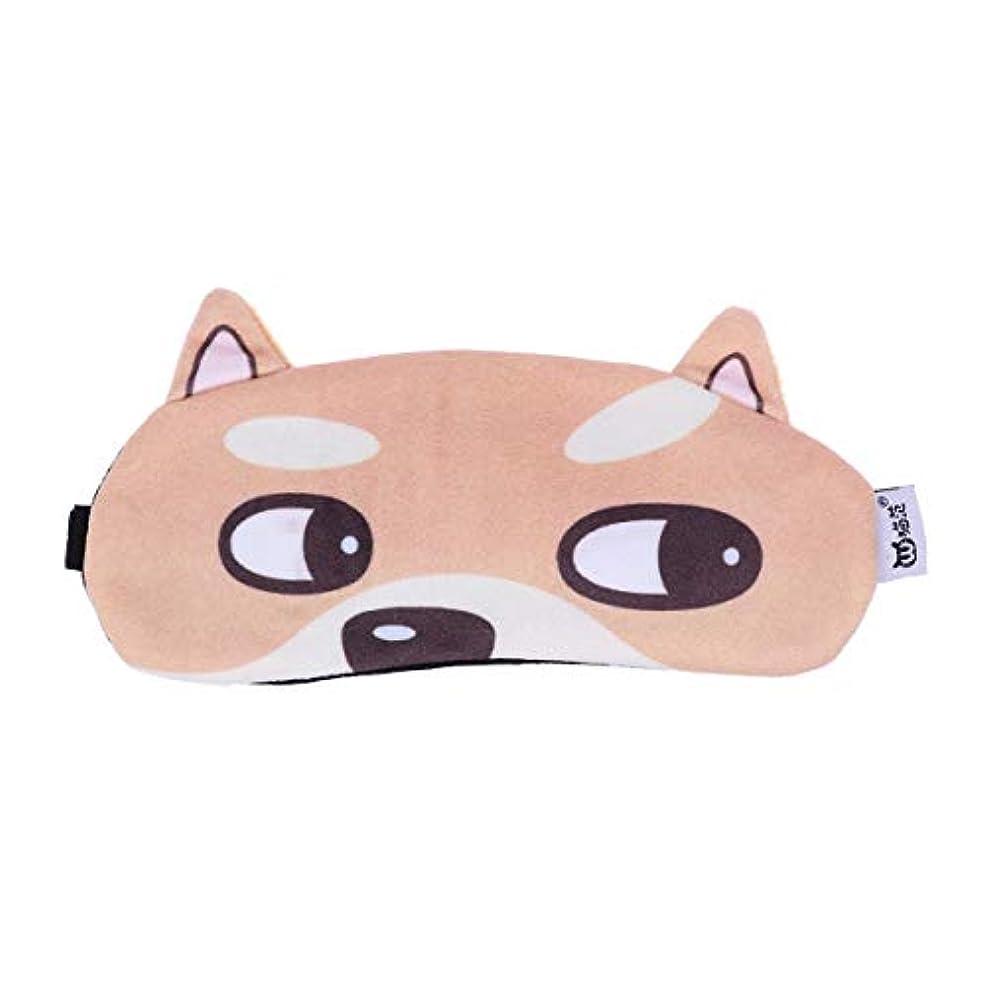 因子慰めHealifty アイマスク ゲル アイスパッド アイスアイマスク 目隠し リラックス 冷却 パック 再使用可能 目の疲れ軽減 安眠 血行促進(犬)