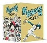 野球狂の詩 DVD-BOX