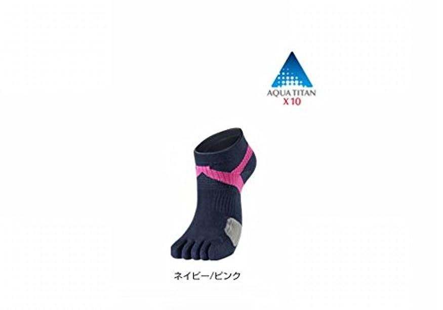ファイテン 足王(ソッキング) 【 レディース】5本指タイプ22?24cm ネイビー/ピンク2足セット