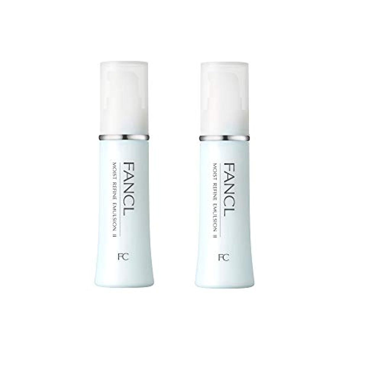 幅瞑想的美容師ファンケル (FANCL) モイストリファイン 乳液II しっとり 2本セット 30mL×2 (約60日分)