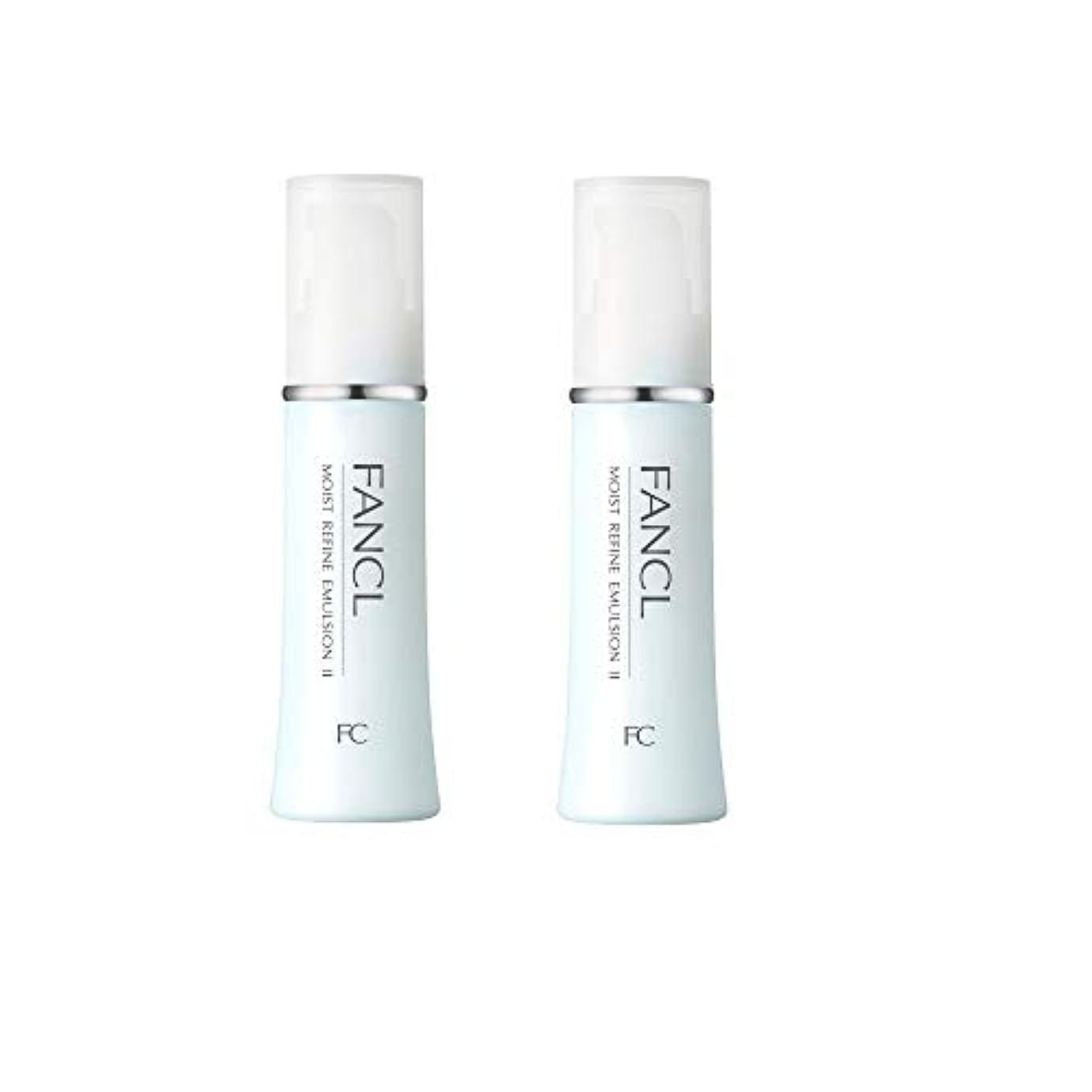 広告受け皿ゴネリルファンケル (FANCL) モイストリファイン 乳液II しっとり 2本セット 30mL×2 (約60日分)