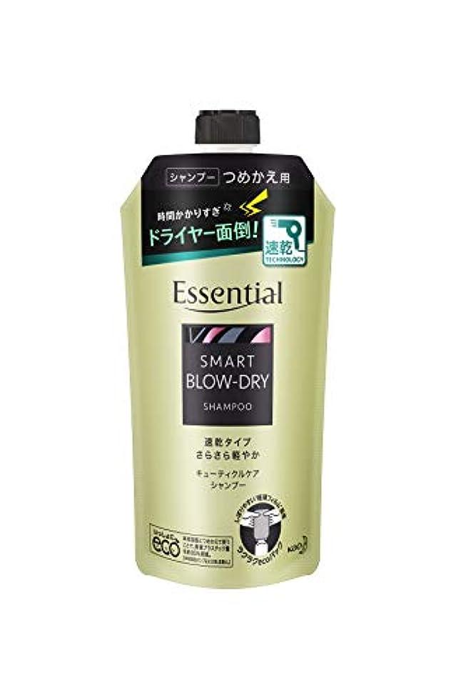 松明王朝書店エッセンシャル スマートブロードライ シャンプー つめかえ用 340ml