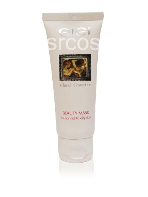 ヘア例示する定説GIGI Beauty Mask for Normal to Oily Skin 75ml 2.5fl.oz