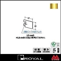 e-kanamono ロイヤル リトルブラケット LS-04S APゴールド